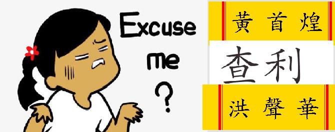 Real Chinese Name Generator